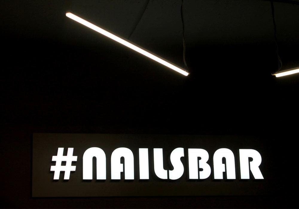 #nailsbar - сеть маникюрных салонов Киева